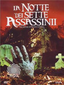 La notte dei sette assassini - DVD - thumb - MediaWorld.it