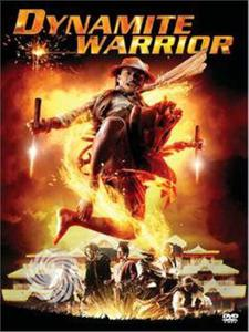 DYNAMITE WARRIOR - DVD - thumb - MediaWorld.it