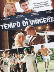 Il tempo di vincere - DVD - MediaWorld.it