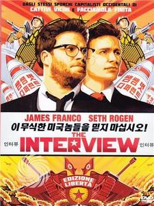 The interview - DVD - thumb - MediaWorld.it