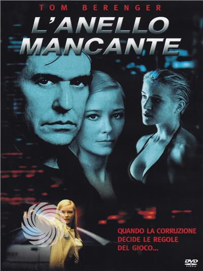 L'anello mancante - DVD - thumb - MediaWorld.it
