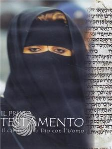 Il primo testamento - DVD - thumb - MediaWorld.it
