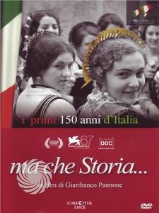 Ma che storia... - DVD - thumb - MediaWorld.it