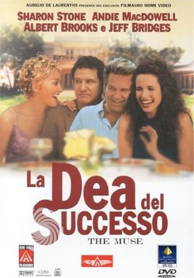 LA DEA DEL SUCCESSO - DVD - thumb - MediaWorld.it