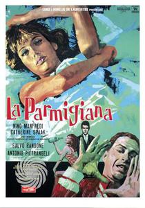 LA PARMIGIANA - DVD - thumb - MediaWorld.it