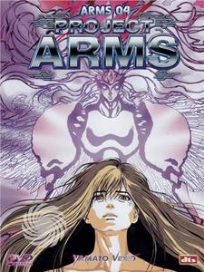 PROJECT ARMS - DVD - thumb - MediaWorld.it