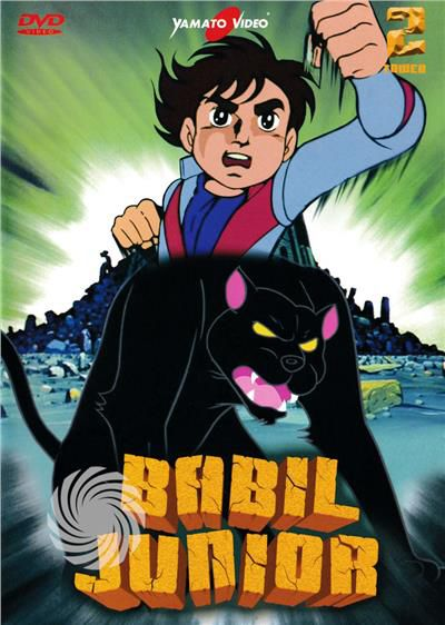 Babil junior - DVD - thumb - MediaWorld.it