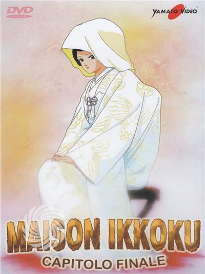 Maison Ikkoku - Capitolo finale - Il film - DVD - thumb - MediaWorld.it