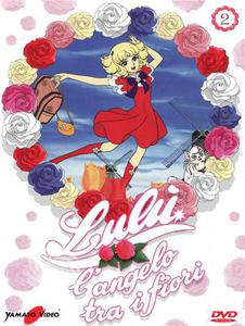 Lulù l'angelo tra i fiori - DVD - thumb - MediaWorld.it