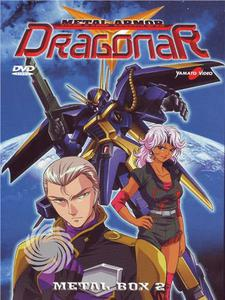 Metal Armor Dragonar - DVD - thumb - MediaWorld.it