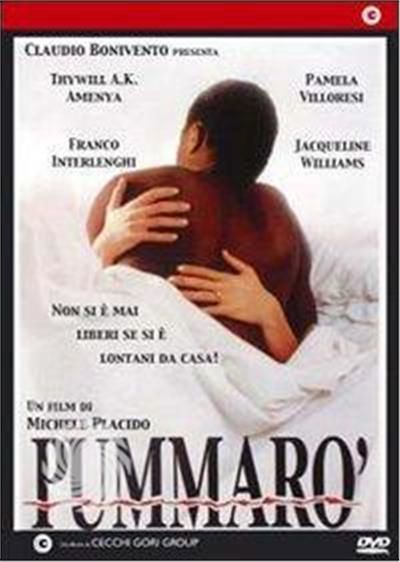 Pummaro' - DVD - thumb - MediaWorld.it