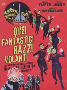 Quei fantastici razzi volanti - DVD - thumb - MediaWorld.it