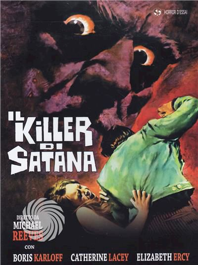 Il killer di Satana - DVD - thumb - MediaWorld.it