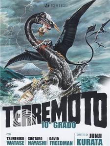 Terremoto 10 grado - DVD - thumb - MediaWorld.it