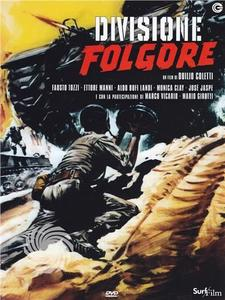 Divisione folgore - DVD - thumb - MediaWorld.it