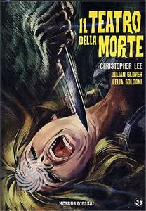 Il teatro della morte - DVD - thumb - MediaWorld.it