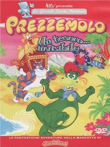 Prezzemolo - Un tesoro... invisibile - DVD - thumb - MediaWorld.it