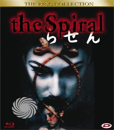 THE SPIRAL - Blu-Ray - thumb - MediaWorld.it