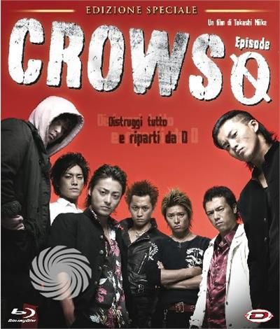CROWS ZERO - Blu-Ray - thumb - MediaWorld.it