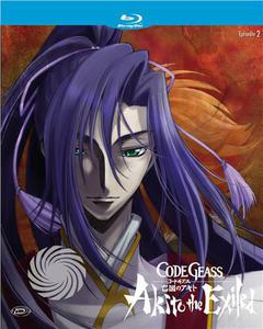 CODE GEASS - AKITO THE EXILED #02 - IL WYVERN LACERATO - Blu-Ray - thumb - MediaWorld.it