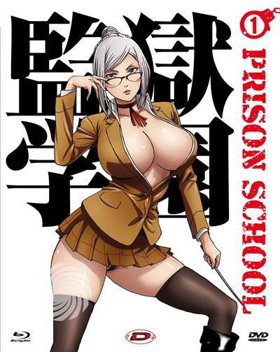 PRISON SCHOOL #01 - Blu-Ray - thumb - MediaWorld.it