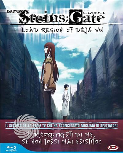 STEINS GATE - THE MOVIE - LOAD REGION OF DEJA VU - Blu-Ray - thumb - MediaWorld.it
