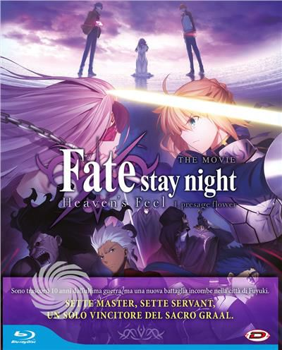 Fate/Stay night - Heaven's feel 1. presage flower - Blu-Ray - thumb - MediaWorld.it