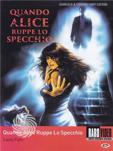 QUANDO ALICE RUPPE LO SPECCHIO - DVD - thumb - MediaWorld.it