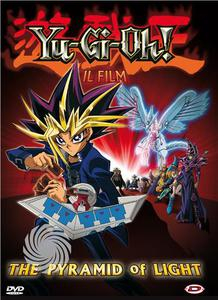 Yu-Gi-Oh! - Il film - DVD - thumb - MediaWorld.it