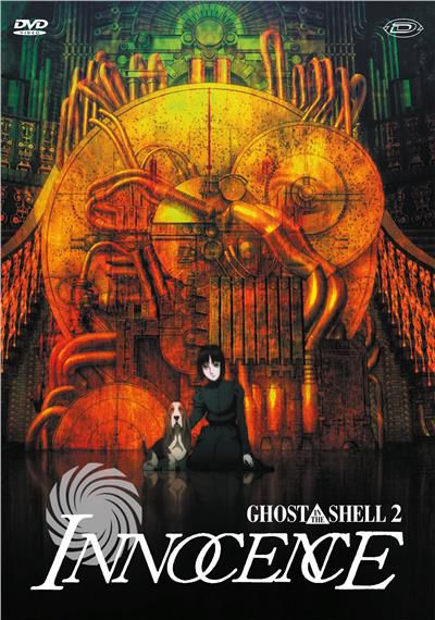 Ghost In The Shell 2 - Innocence - DVD - thumb - MediaWorld.it