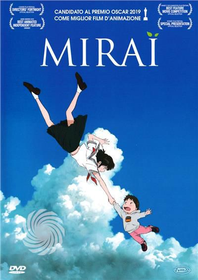 Mirai - DVD - thumb - MediaWorld.it