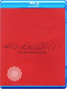 Evangelion: 1.01 - You are (not) alone - Blu-Ray - thumb - MediaWorld.it