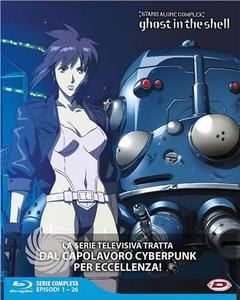 GHOST IN THE SHELL - STAND ALONE COMPLEX - Blu-Ray - thumb - MediaWorld.it