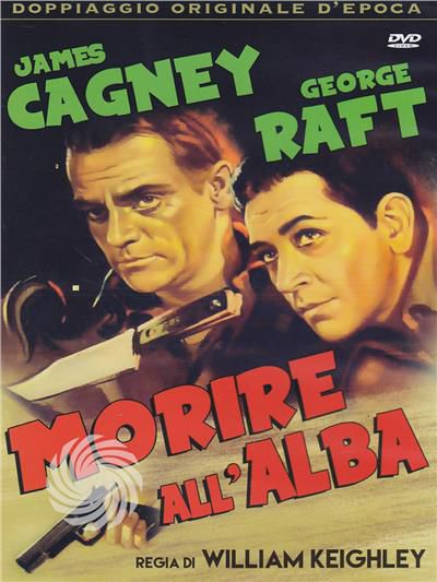 Morire all'alba - DVD - thumb - MediaWorld.it