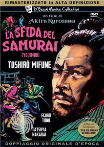 La sfida del samurai - DVD - thumb - MediaWorld.it