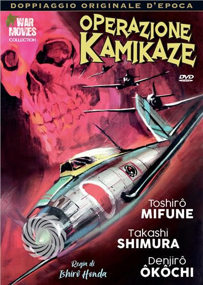 OPERAZIONE KAMIKAZE - DVD - thumb - MediaWorld.it