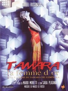 Tamara - La Femme d'Or - DVD - thumb - MediaWorld.it