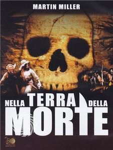 Nella terra dei cannibali - DVD - MediaWorld.it