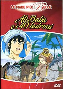 ALI' BABA' E I QUARANTA LADRONI - DVD - thumb - MediaWorld.it