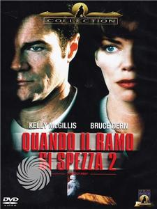 Quando il ramo si spezza 2 - DVD - thumb - MediaWorld.it