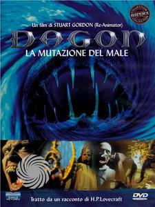 Dagon - La mutazione del male - DVD - thumb - MediaWorld.it