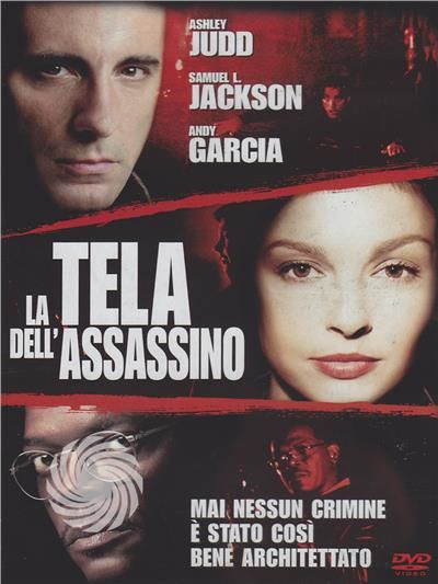 La tela dell'assassino - DVD - thumb - MediaWorld.it