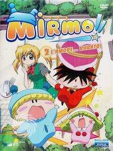 MIRMO!! - DVD - thumb - MediaWorld.it