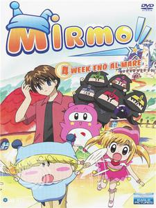 Mirmo!! - Week end al mare - DVD - thumb - MediaWorld.it