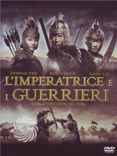 L'imperatrice e i guerrieri - DVD - thumb - MediaWorld.it