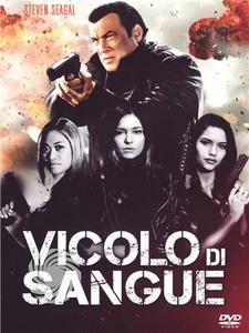 True justice - Vicolo di sangue - DVD - Stagione 2 - thumb - MediaWorld.it