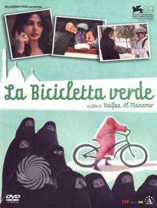 La bicicletta verde - DVD - thumb - MediaWorld.it