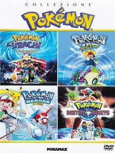 Pokemon collezione - DVD - MediaWorld.it