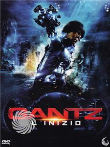 Gantz - L'inizio - DVD - MediaWorld.it