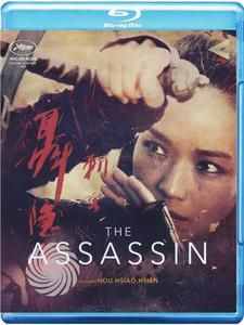 The assassin - Blu-Ray - thumb - MediaWorld.it